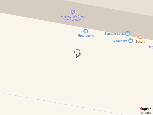 Мастерская по изготовлению ключей на карте Темиртау