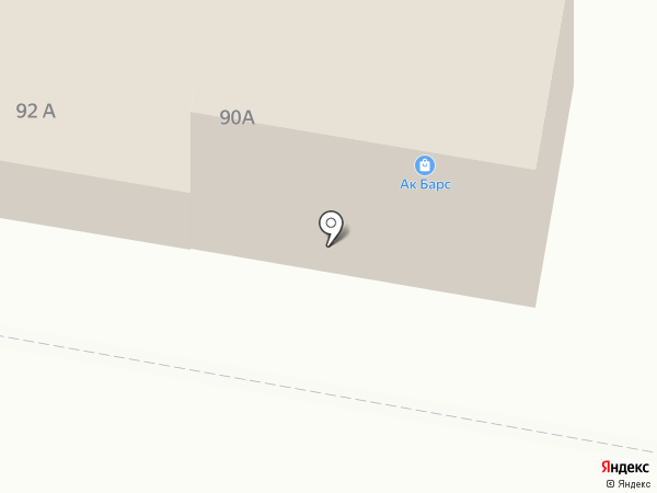 001, ТОО на карте Темиртау
