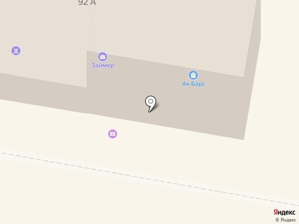Grand Royal на карте Темиртау