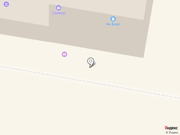 Займер, ТОО на карте Темиртау