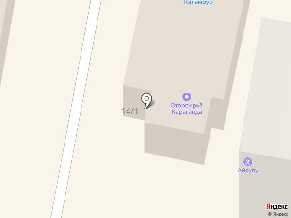 Кулумбар на карте Темиртау