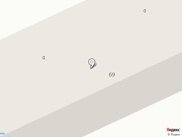 Жар-пицца на карте Темиртау