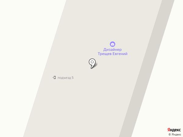 Визит на карте Темиртау