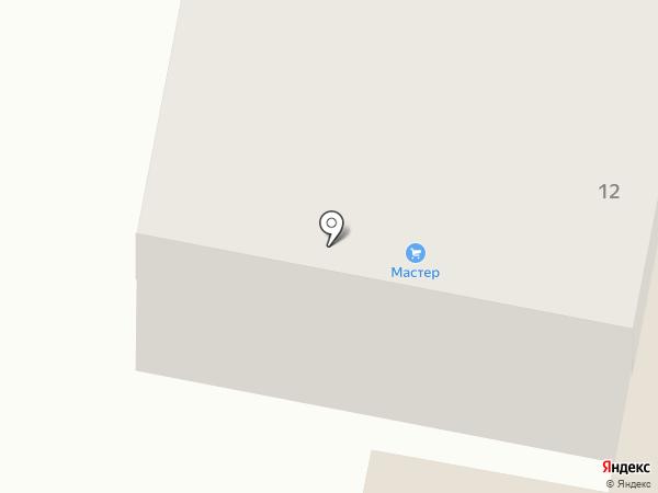 Империя Авто на карте Темиртау