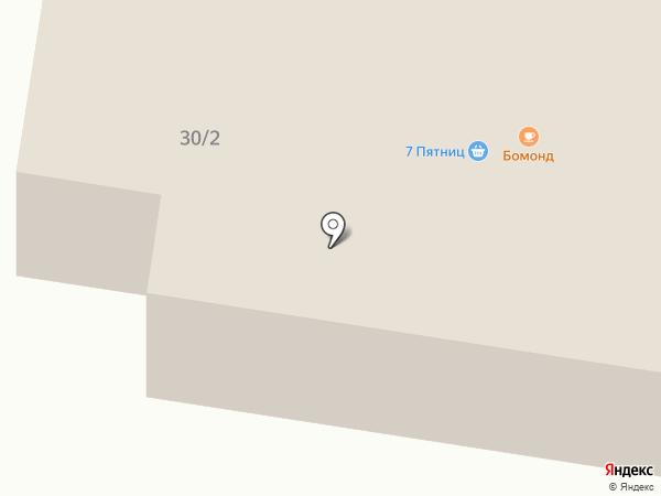Бомонд на карте Темиртау