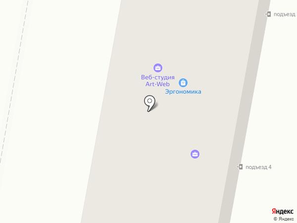 Vilma на карте Темиртау