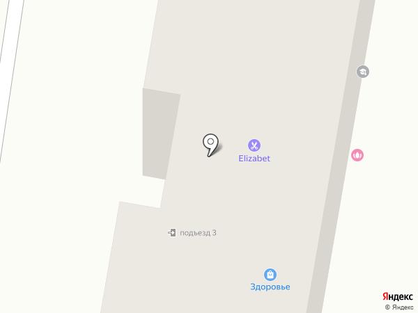 Джинс стиль на карте Темиртау