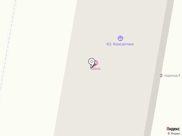 Alex Soft на карте Темиртау
