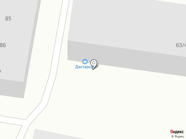 Дастархан на карте Темиртау