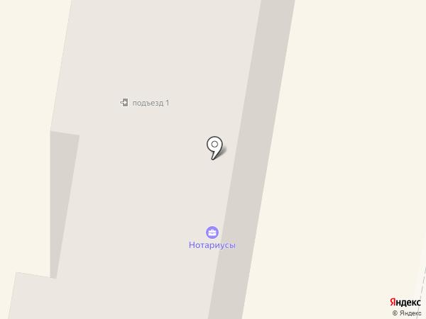 Кредитэк, ТОО на карте Темиртау