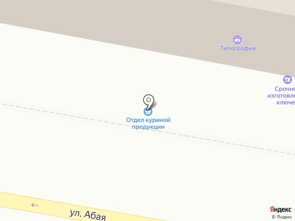 Зебра на карте Темиртау
