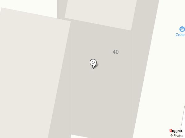 Селена на карте Темиртау