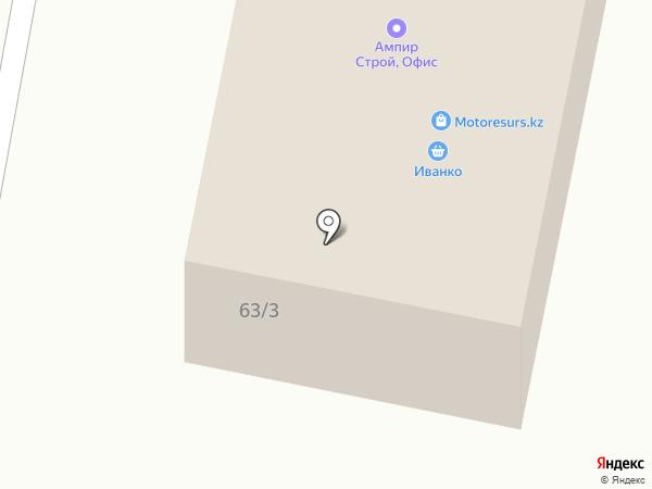 Ампир Декор на карте Темиртау
