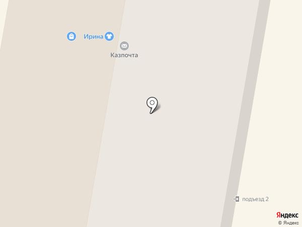 Идеи для ремонта на карте Темиртау