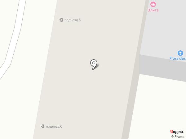 Рахмет на карте Темиртау