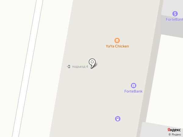 Магазин канцтоваров на карте Темиртау