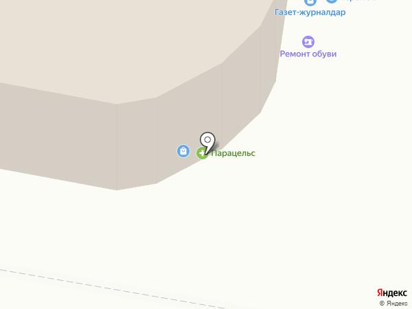Банк хоум кредит, ДБ АО на карте Темиртау