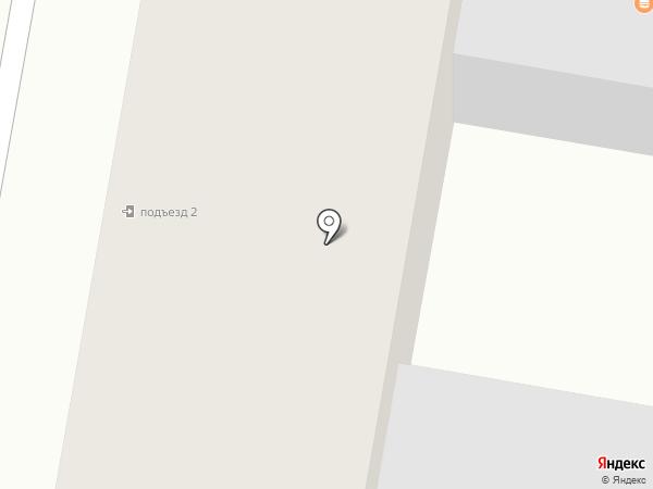 Avon на карте Темиртау
