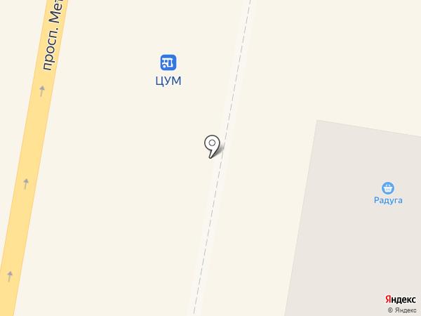 Голландский цветочник на карте Темиртау