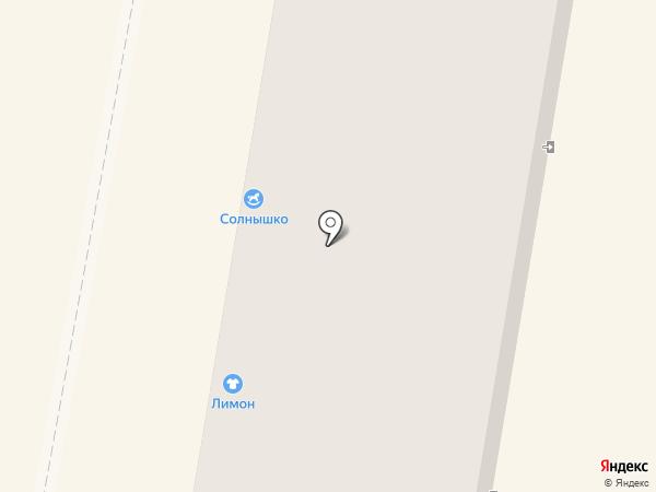 Лимон на карте Темиртау