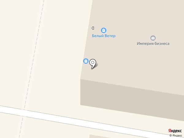 Авуар на карте Темиртау