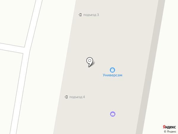Этуаль на карте Темиртау