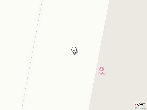 М-Ломбард, ТОО на карте Темиртау