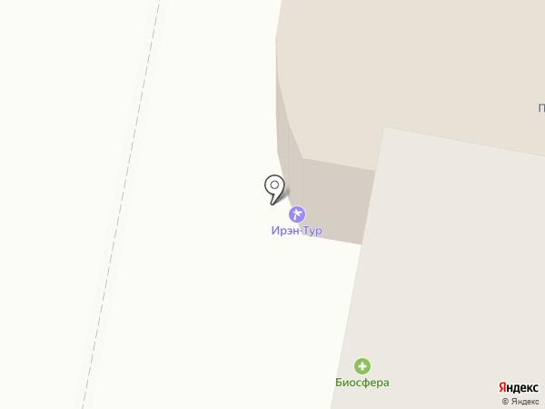 КазГео, ТОО на карте Темиртау
