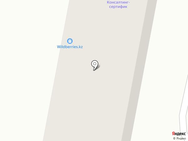 Sara на карте Темиртау