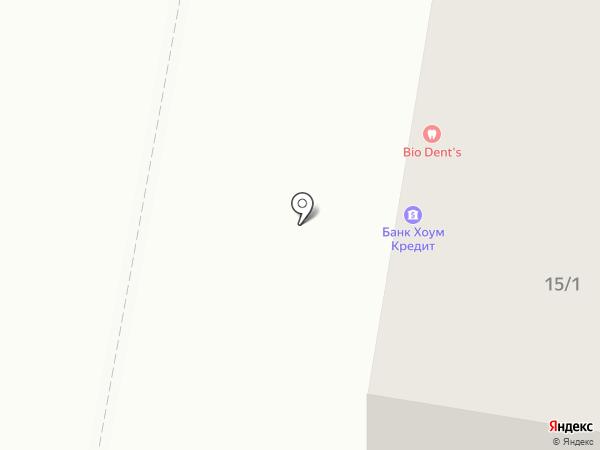 Платежный терминал, Банк Хоум Кредит ДБ на карте Темиртау