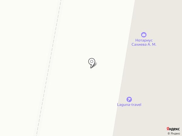 Нотариус Гранкина О.И. на карте Темиртау