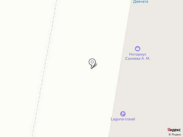 Laguna-Travel на карте Темиртау