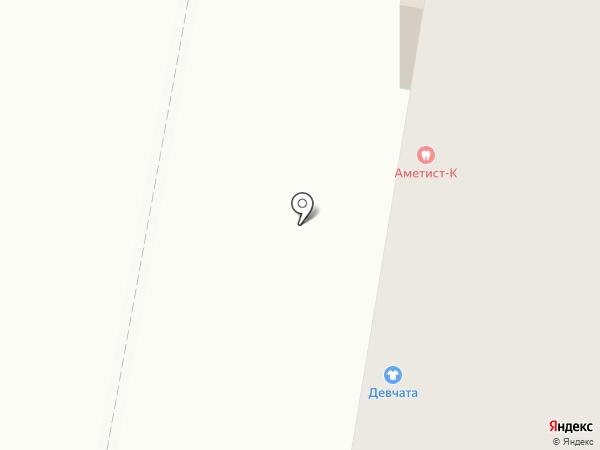 Lady Boss на карте Темиртау
