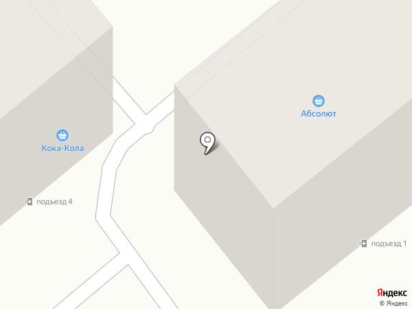 Абсолют на карте Актаса