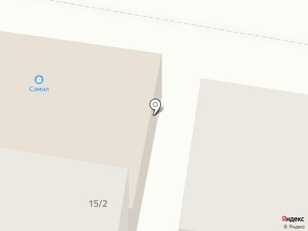 Самал на карте Темиртау