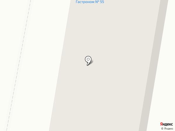 Ди-Роза на карте Темиртау