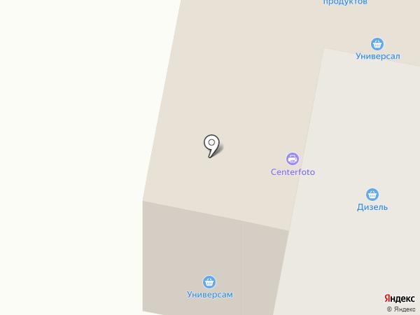 Жанар, ТОО на карте Темиртау