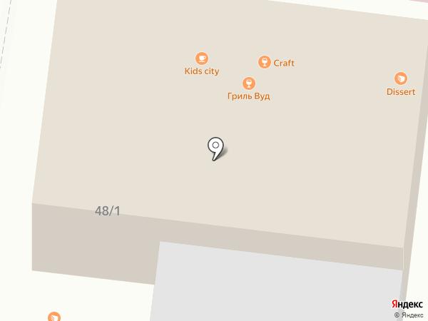 BET CLUB на карте Темиртау