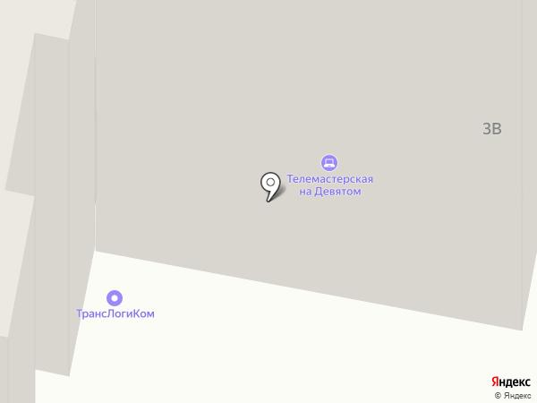 Нотариус Кухар Э.В. на карте Темиртау