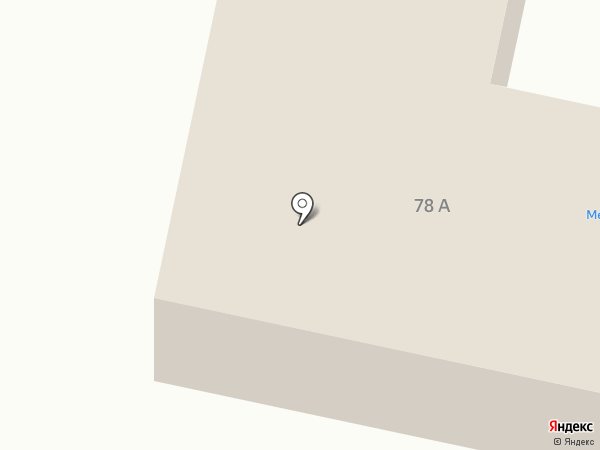 Медина на карте Темиртау