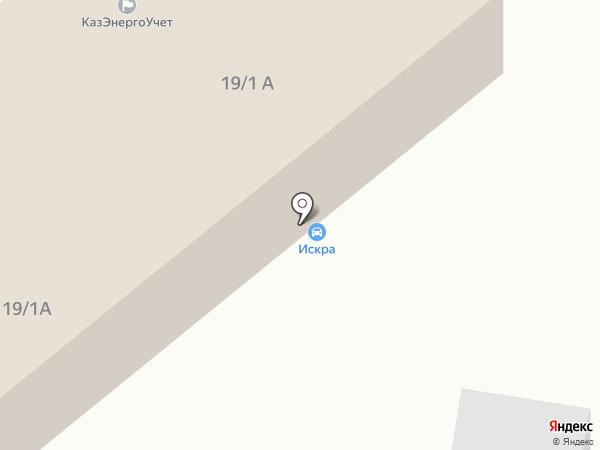Магазин по подбору автоэмалей на карте Темиртау