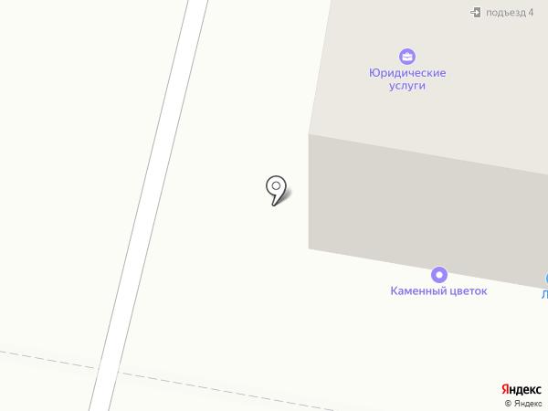 Отан-Заман на карте Темиртау