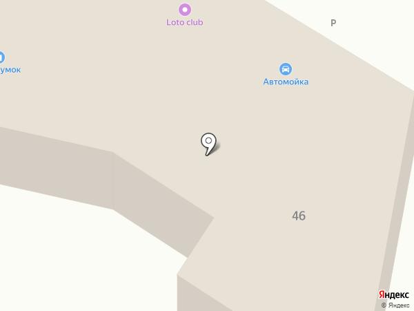 TUMAN на карте Темиртау