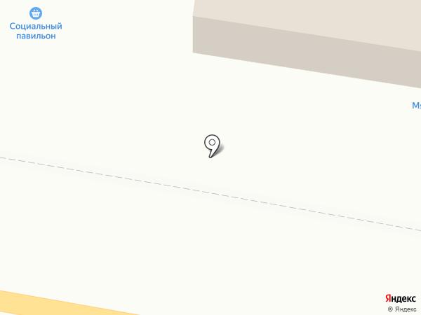 Киоск быстрого питания на карте Темиртау