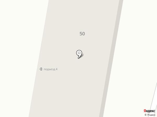 Елизавета на карте Темиртау