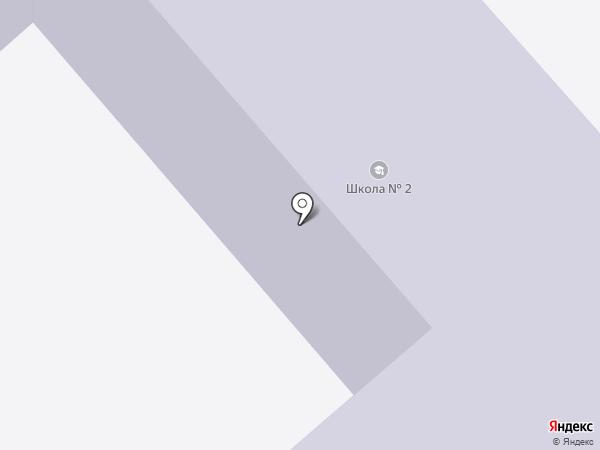 Средняя общеобразовательная школа №2 на карте Темиртау