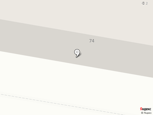 БТА Страхование на карте Темиртау