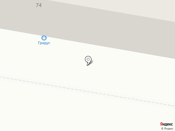 Драйв на карте Темиртау