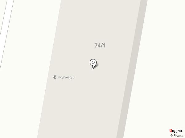 УЮТ на карте Темиртау