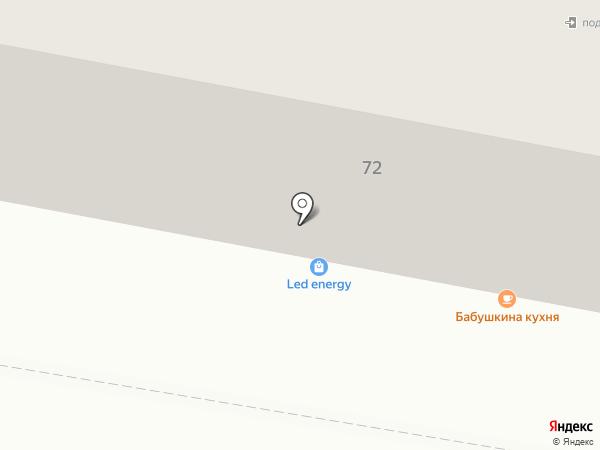 Бабушкина кухня на карте Темиртау